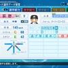 パワプロ2020  荻野忠寛(2008ロッテ) パワナンバー