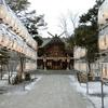 """西野神社では今日から """"年末年始態勢"""" がスタートします!"""