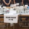8.27 ブラックアウト埼玉 お品書き(最終)