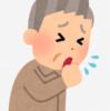 咳喘息…ゴホゴホ...咳喘息?