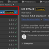 【Unity】OpenUPM の基本的な使い方