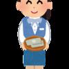 全国トップクラスの自己資本比率の高金利信用金庫、「大阪厚生信用金庫」ATMもしんきんゼロネットサービスで無料