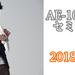 【3/21 wed.】AE-10 エアロフォンセミナー&試奏会開催!