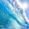 波があるから、人生は美しい