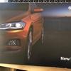 New Poloのティザーカタログをもらってきました!