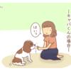 『リアクションの違い』【キャバリア・トイプードル4コマ】