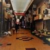 ★サンティフルみくに商店街