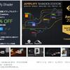 【Amplify Shader Editor】ノードベースでシェーダ作りのAmplifyを触ってみました。エディタの操作性、学習コスト、サンプルデモを大量に紹介!