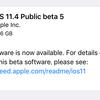 iOS11.4 Public Beta5がリリース