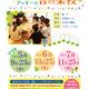 【次回7月11日(木)開催】毎月第2・4木曜 13時30分より「アッキー&クニポンの親子リトミック OTOクラブ」だよ~♪リズムあそびしながら親子のコミュニケーション(予約制*初回無料)