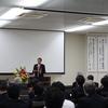 平成30年度 信州大学ものづくり振興会 総会・記念講演会