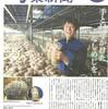 直売所を巡り「大阪の農」に親しもう 「旬菜新聞」冬号が発行されました
