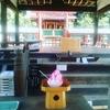 かき氷好きなら1度は行きたい!氷室神社でかき氷をお供えしよう【奈良県奈良市】
