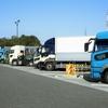 未経験でトラックドライバーに転職するには。運送業って実際どうなの?