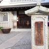 日本民藝館に行きました