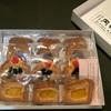 京都『村上開新堂』ロシアケーキ。百貨店の銘菓売場で懐かしいケーキという名のクッキーを。