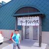 タケノコ採りと今年初の海キャンプしに積丹へ行ってきた!
