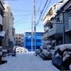 作曲工房 朝の天気 2018-01-23(火)快晴