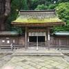 パワースボット、若狭彦神社・若狭姫神社 2