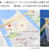 【ヒルトン福岡シーホークまでのアクセス】地下鉄唐人町駅から徒歩でのリアルな時間