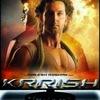 koi-mil-gaya-2003 - مشاهدة فيلم كريشنا الجزء 1 - كريشنا الجزء الاول