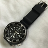 SEIKO Prospex Diver Scua Limited Edition Produced by LOWERCASE