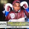 スーパースター候補、ジャーマル・チャーロが無敗の世界1位を5回KO VSジュリアン・ウィリアムス