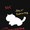 Shapr3Dと3DCで作った3DモデルをUnityで使いたい