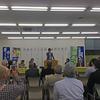 斉藤あつこ事務所開き集会