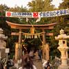 下総三山 七年祭り 湯立祭 その2@千葉県船橋市 二宮神社