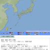 【台湾地震】4月18日14時01分頃に台湾付近(花蓮)でM6.4の地震が発生!立命館大学の高橋学教授が2019年のGW10連休に『南海トラフ巨大地震』が来る可能性を指摘!日本もリング・オブ・ファイア上にあり、他人事ではない!