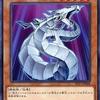 今までの流れだったらサイバー・ドラゴンのレリーフ高騰のパターンか・・・