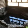 【由布市】Cafe&Kitchen Daiju・貸別荘 柚富乃木里(ゆふのきり)~なめらかなアル単泉と静かな湯