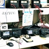 無線工学研究会の活動についてよくある質問