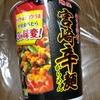 【明星】 チャルメラ カップ 宮崎辛麺
