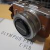 OLYMPUSのミラーレス一眼「OLYMPUS PEN E-PL8」購入レビュー!E-PL9も良いけど拘りないならコッチ!