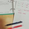 診療情報管理士認定試験まであと8日!朝からずっと勉強