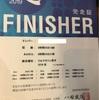 【遅報】北海道マラソン2019完走