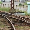 もう一つの鉄道員 ~影で「安全輸送」を支えた地上勤務の鉄道員~ はじめに