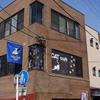 ねこレポート48「京都・Neko Cafe TiME」