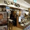 横浜駅【和食・定食・ディナー】炭火とと和くら ヨドバシ横浜店に美味しい干物を食べに行って来た!!