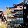 【長野】山々の絶景!渋温泉や小布施周辺の観光スポット11選!(2日間旅行編)