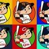 【2016年/更新版】プロ野球12球団の「先発ローテション」は? / セ・リーグ編