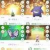 【ポケモンGO】今日のMOMOのポケ活 11/11 【キラポケモン】
