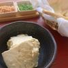 【レポート】お豆腐を作ってみよう!