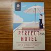 最高のホテルを建設しよう『PERFECT HOTEL(パーフェクトホテル)』を遊びました
