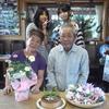 今日は、おじいさんの誕生日です。