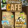 【2りんかんカフェ】バイク界のアイドル?美環ちゃんに会いにいってみた