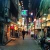 東京のディープな街 新宿 思い出横丁