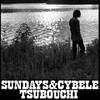 シベールの日曜日 - TSUBOUCHI(2013)